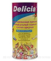 Делиция (Delicia) порошок от насекомых универсальный