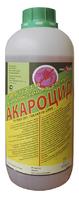 Акароцид - средство от насекомых