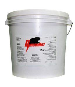 Циклонет зерновосковой бр. 20 кг - средство от крыс и мышей