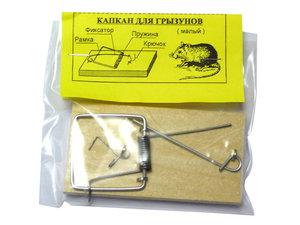Мышеловка - средство от мышей